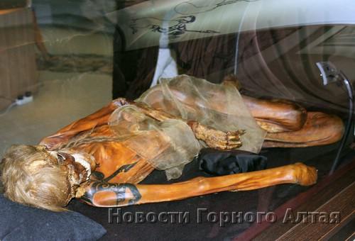 Мумия мужчины, также обнаруженная на плато Укок