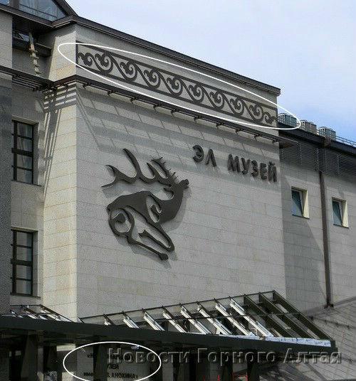 Уже изготовленные и смонтированные на стену музея буквы и орнамент нужно было «изготовить» и «смонтировать» еще раз «за три дня»