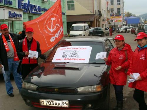 Коммунисты провели пикеты против роста тарифов на ЖКХ