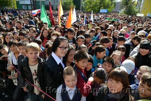На праздник пришли около 2 тыс. человек