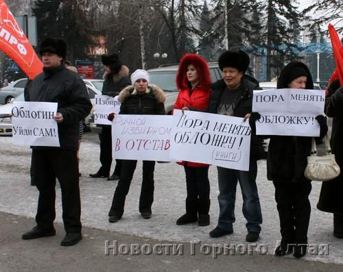 Выборы в Горно-Алтайске были скандальными