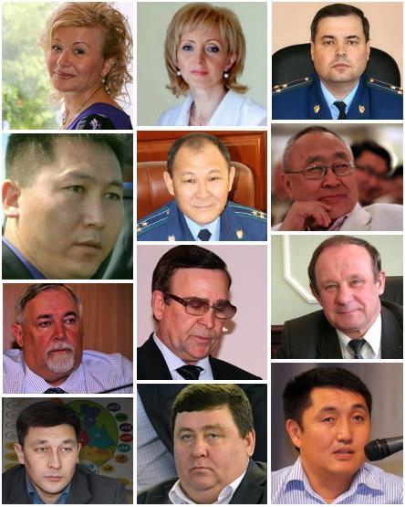 Отставки и назначения 2012 года