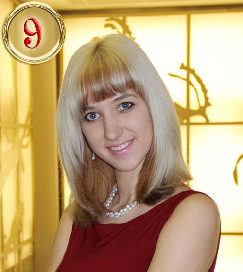 Валентина Багаутдинова