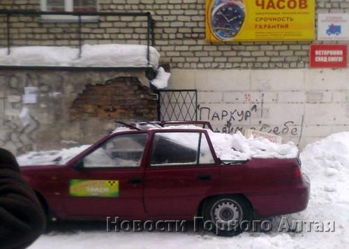 Глыба снега упала на припаркованный автомобиль, один человек получил травму