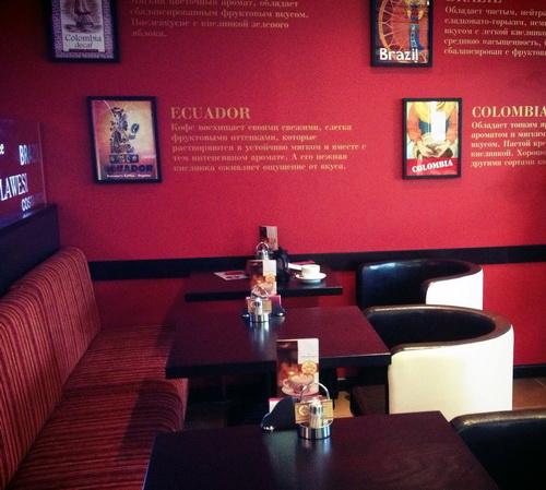 Traveler's Coffee возобновил работу в Горно-Алтайске