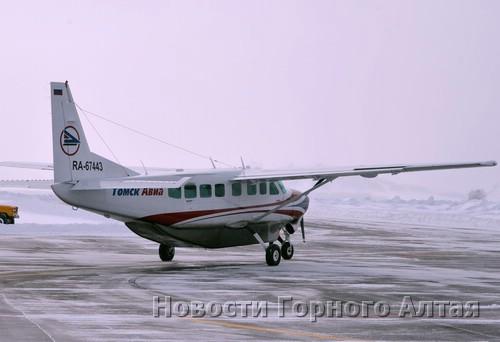 Рейсы из Томска в Горно-Алтайск будут выполняться на самолете Cessna Grand Caravan 208B