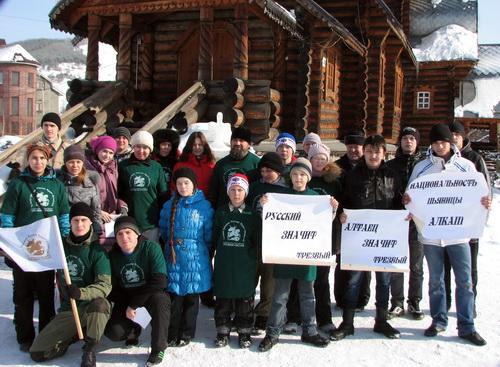 Участники акции в Горно-Алтайске