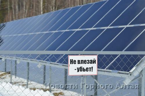 Солнечно-дизельная электростанция в Яйлю