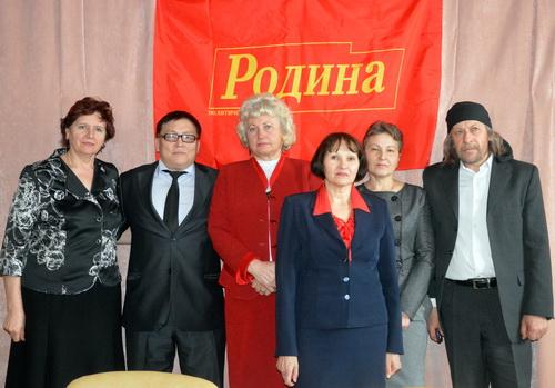 Руководство «Родины» в Республике Алтай