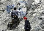 На Чике-Тамане пройдет акция по уборке перевала