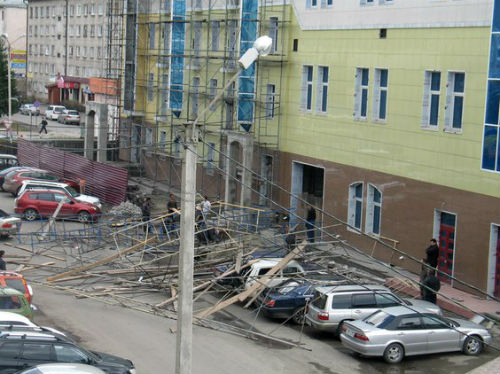 Фото Павла Табакаева, социальная сеть «ВКонтакте»