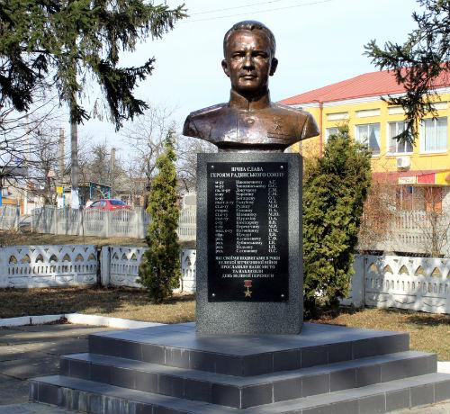 Памятник героям, участвовавшим в освобождении города Ладыжин. Среди 18 человек назван и младший сержант Наговицын. Фото Panoramio.com