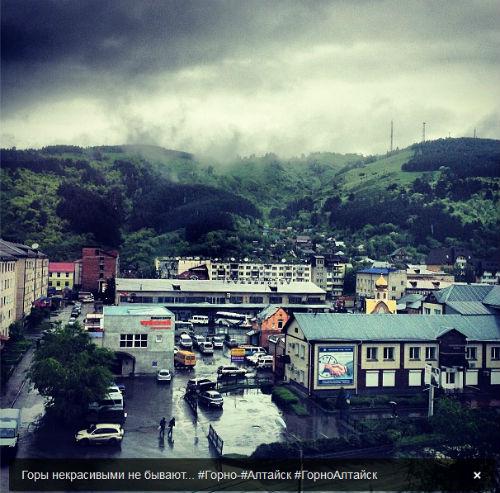 Bahh Tee: Горы некрасивыми не бывают