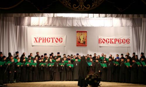 В Горно-Алтайске выступил Архиерейский хор