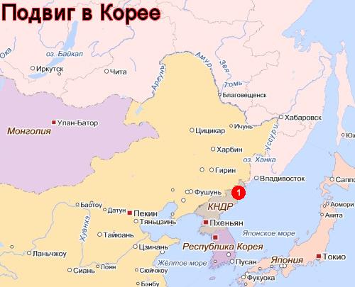 Алексея Баляев совершил подвиг в сентябре 1945 года в боях за город Чхонджин