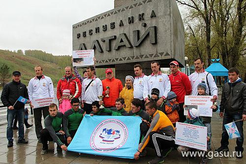 Горно-алтайские спортсмены победили на чемпионате России по рафтингу