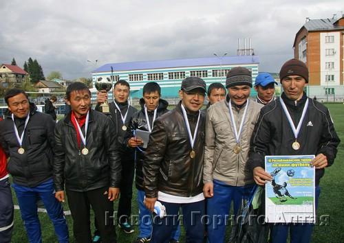 Третье место у команды Усть-Канского района