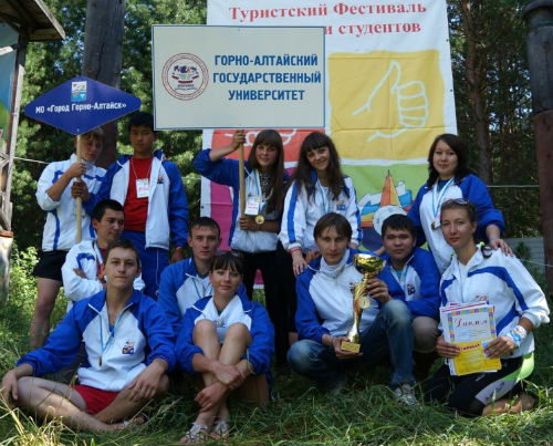 Сборная Горно-Алтайска победила на туристском фестивале молодежи и студентов