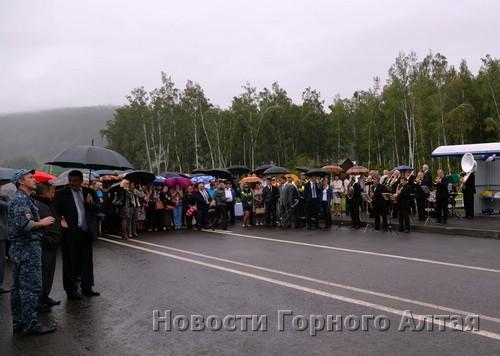В Рыбалке состоялась торжественная церемония по поводу открытия горно-алтайского автобана