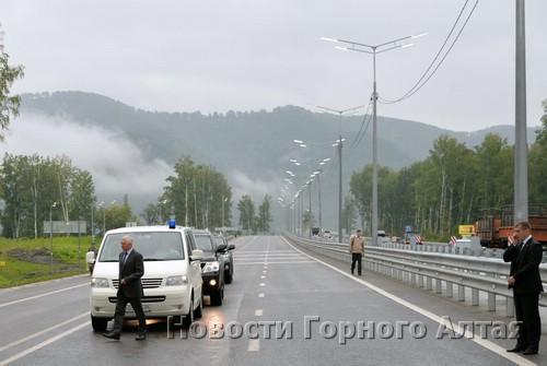 В Республике Алтай сдали в эксплуатацию 8 км автобана