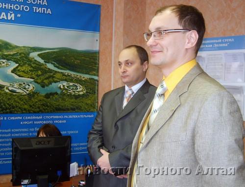 Компании, которые представлял Алексей Семиков (слева), исключены из числа резидентов «Алтайской долины»