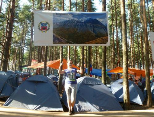 Организаторы «Селигера» перепутали гербы «двух Алтаев»