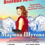 В республике состоятся гастроли солистки Большого театра