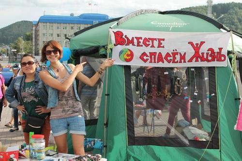 В Горно-Алтайске прошла благотворительная ярмарка в помощь Виталию Попову