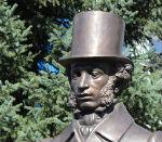 В Горно-Алтайске ко Дню русского языка пройдут викторины и конкурсы о Пушкине