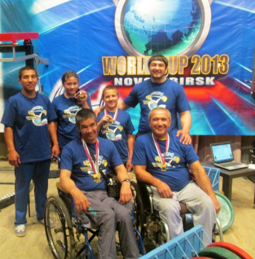 Команда Республики Алтай