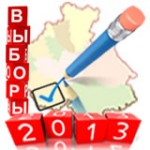 Итоги выборов сельских глав
