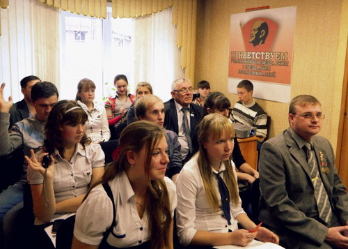 Комсомольцы провели конференцию