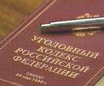 Жулик выманил у жителя Горно-Алтайска 163 тыс. рублей