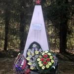 Установлены имена 235 бойцов из Горного Алтая, попавших в 1941 году под бомбежку у деревни Холмище