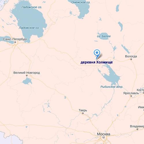 Деревня Холмище расположена между Вологдой и Санкт-Петербургом