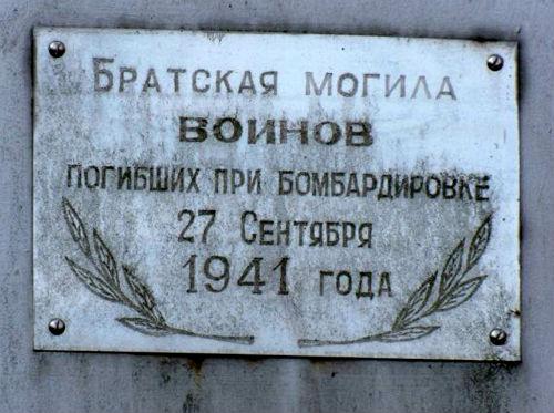 На месте гибели воинов установлен памятник