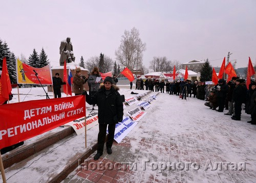 Оппозиционеры провели в Горно-Алтайске митинг