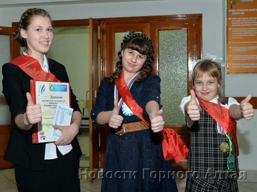 Лидеры конкурса «Ученик года – 2014»