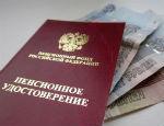 С 1 февраля пенсии в среднем увеличились на 1,1 тыс. рублей
