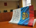 В отношении депутата Госсобрания возбудили сразу два уголовных дела