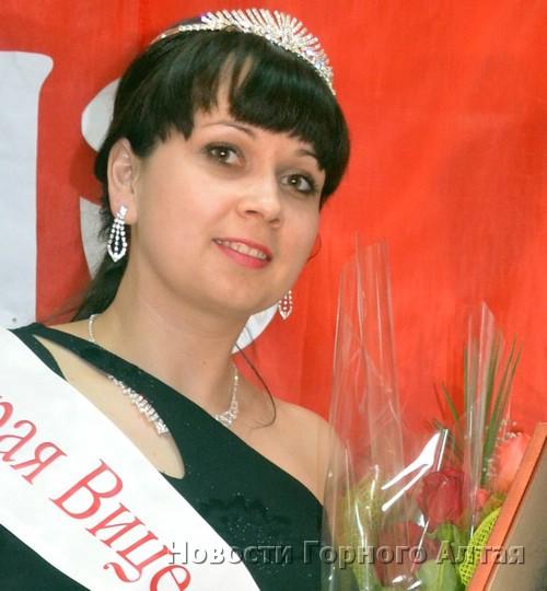 Вторая вице-мисс Елена Карпова