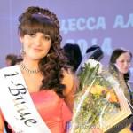 Первая вице-мисс Анастасия Кондрашова