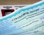 «Росгосстраху» запретили страховать автовладельцев
