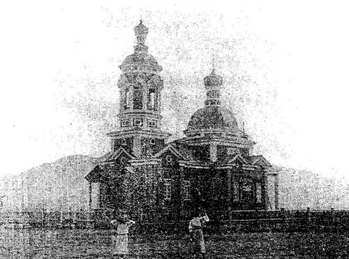 Архивный снимок первого кош-агачского храма