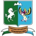 В Томске состоится презентация национально-культурной автономии алтайцев