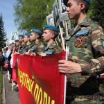 В Горно-Алтайске прошел митинг в честь Дня Победы (фото)