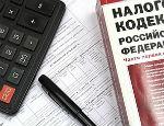 С начала года в республике собрано 2,2 млрд рублей налогов