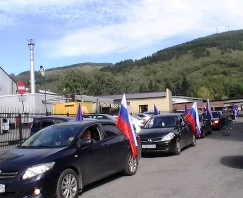 В Республике Алтай отметили День государственного флага