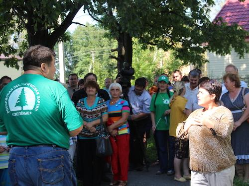 В митинге приняли участие несколько десятков человек