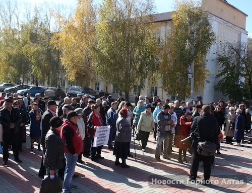 В митинге участвовали около 150 человек
